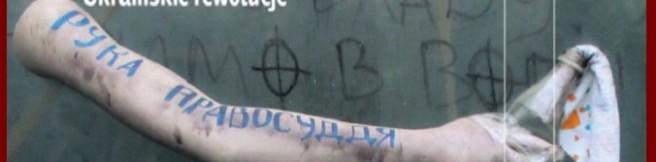 """Nieśmiertelny smok nie tylko ukraiński (""""Zabić smoka. Ukraińskie rewolucje"""")"""