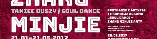 """Kiedy ilość i jakość idą w parze – """"Taniec duszy"""" w Muzeum Manggha"""